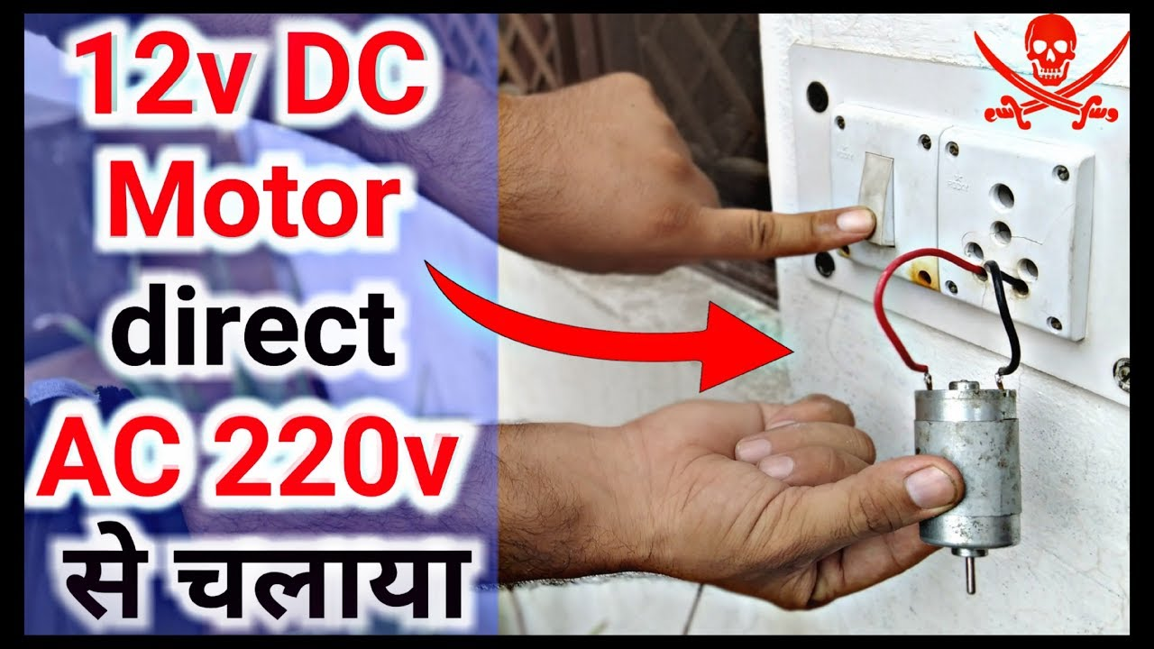 How To Run 12v Dc Motor On 220v