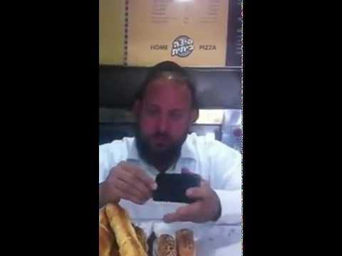 שאול קרויזר מנסה להכניס פילטר לאיפון
