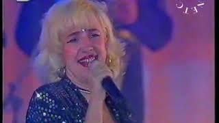 Сашка Васева - Да бъда твоя Live - Пирин фолк Благоевград 2002