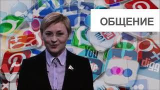 """В МОУ """"Гимназия г. Надыма"""" прошел единый урок безопасности в сети Интернет"""