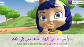 Arapça Çocuk Şarkıları - Selma ve Çiçek | Arapça Deposu