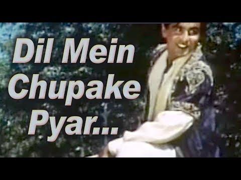 Dil Mein Chhupake Pyar HD  Aan 1952 Songs  Dilip Kumar  Nadira  Mohd Rafi