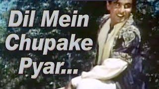 Dil Mein Chupaake Pyar (HD) - Aan (1952) Songs - Dilip Kumar - Nadira - Mohd Rafi