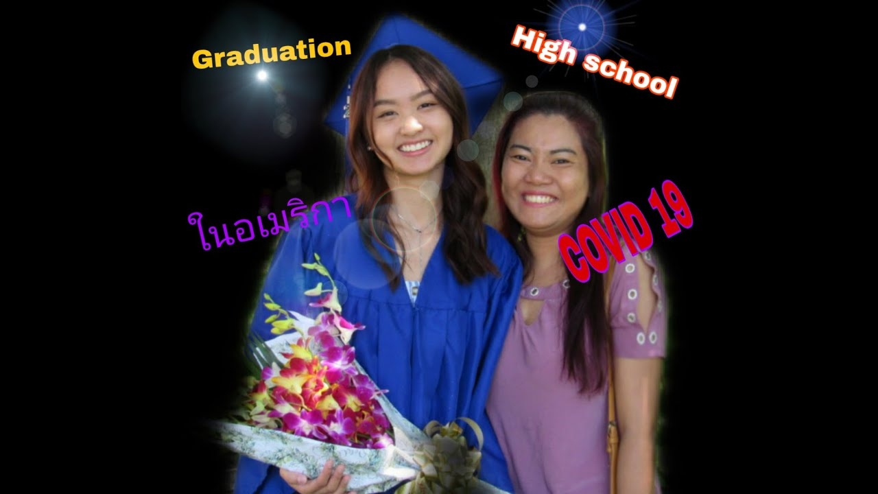 High school gladuation ในอเมริการช่วง COVID 19