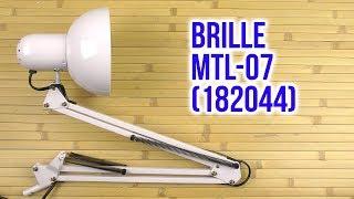 Розпакування Brille MTL-07 182044