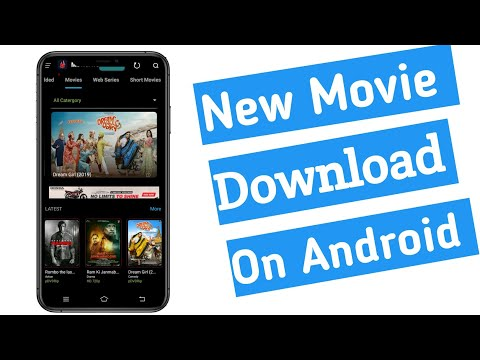 How To Download Movie On Android 2019 | Best Movie Download App 2019 | TechTalk Hindi