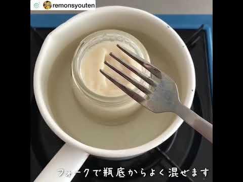 ココナッツ チャンネル