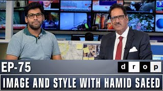 Drop | Image And Style With Hamid Saeed | Episode 75 | Indus News