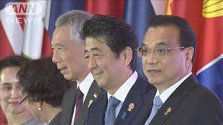 """北朝鮮へ""""厳格な対応を""""安倍総理、李首相と会談へ(19/11/04)"""