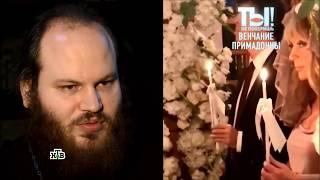 Подробности венчания Пугачевой и Галкина