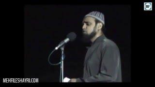 Rander Mushaira : Sajda-e-Shukr - Urdu Shayari