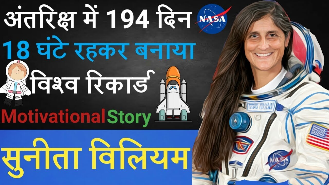 sunita williams life history