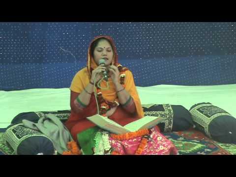 Wani Charcha by Radhika Pranami