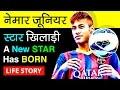 Neymar Jr Biography In Hindi   Success Life Story   Barcelona, Santos FC & Brazil Player   Football