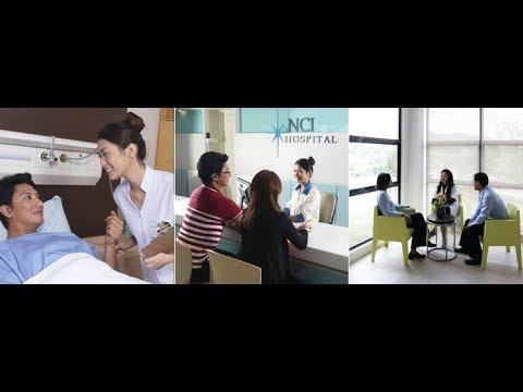NMC Nilai Medical Centre