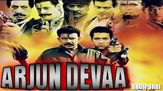 Arjun Devaa ● Action Bhojpuri Dubbed Movie ● Mithun Chakraborty ● Full HD 2016 New Movie