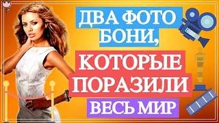 Два фото Виктории Бони, которые поразили весь мир | Top Show News