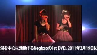全国ご当地アイドルNo.1決定戦 「U.M.U AWARD 2010」 グランプリ獲得! ...