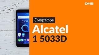 Розпакування смартфона Alcatel 1 5033D / Unboxing Alcatel 1 5033D