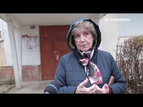 UA: БУКОВИНА: У будинку на проспекті Незалежності відключили газ