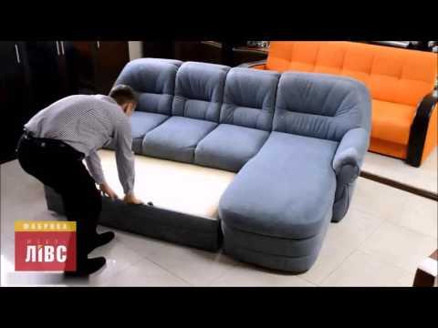 Угловой диван-кровать Болеро-3