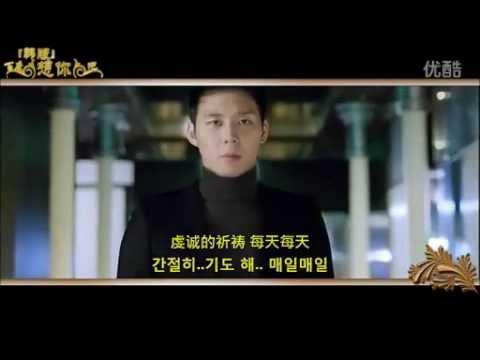 [中字]Reminds of You 想起你(想你OST)