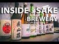 - How Sake is Made? Inside a Japanese Sake Brewery