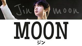 Baixar 【日本語字幕/かなるび/歌詞】 Moon - JIN(BTS/防弾少年団)
