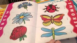 Книги для детей 3-4 лет. Подробный обзор