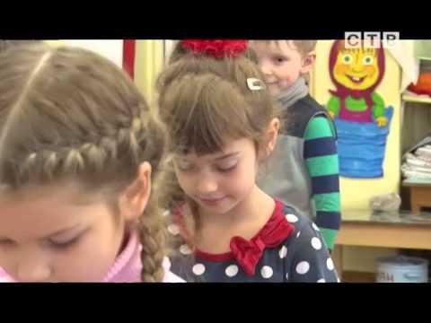 видео: Методика Базарного