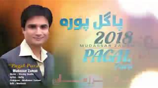 Download Video Pashto New Songs 2018  HD Pagal Pura By Mudassar Zaman official MP3 3GP MP4