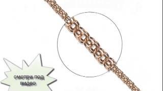 купить золотую цепочку в симферополе(, 2014-11-10T18:04:06.000Z)