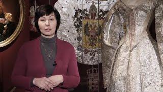 Реставрация коронационного платья императрицы Марии Фёдоровны