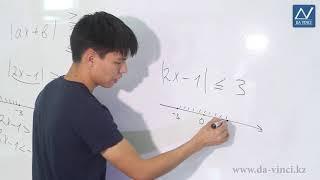 6 класс, 24 урок, Модульные уравнения и неравенства с одной переменной