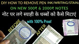 DIY HOW TO REMOVE PEN INK/WRITING FROM NEW 500Rs & 2000rs. Note