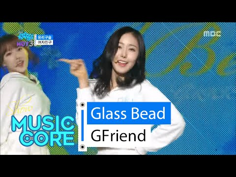 [HOT] GFriend - Glass Bead, 여자친구 - 유리구슬 Show Music core 20160220
