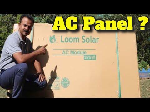 What Are AC Solar Panels? | Loom Solar AC modules | AC solar Panels ?