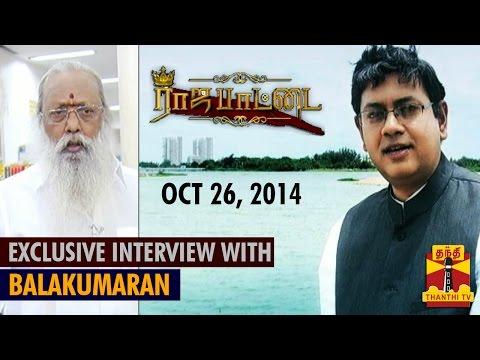 """Rajapattai : """"Exclusive Interview with Writer Balakumaran"""" - (26/10/2014) - Thanthi TV"""