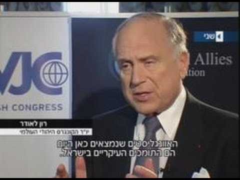 Ronald Lauder: 'We have one great friend: the Evangelicals'