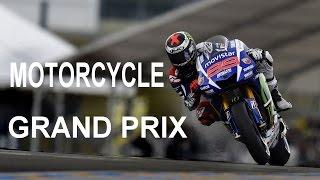 MotoGP - самая престижная мотогонка