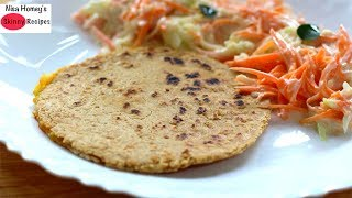 Weight Loss Roti Recipe - Thyroid, Pcos, Diabetes Diet Plan To Lose Weight Fast | Skinny Recipes