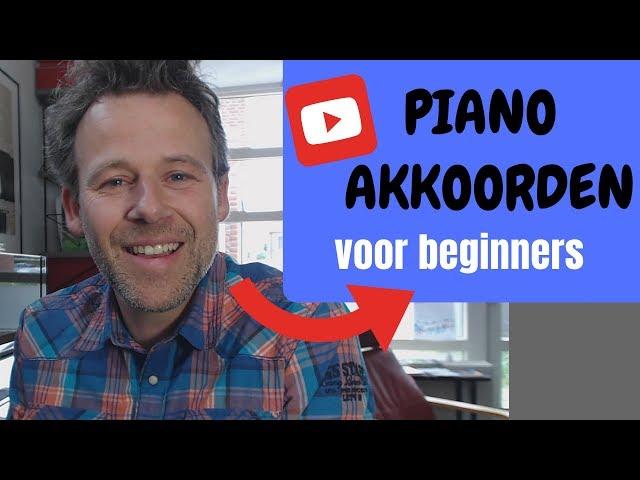 🤓 Piano Akkoorden spelen? Akkoordenleer voor beginners  (Zo werkt het!)