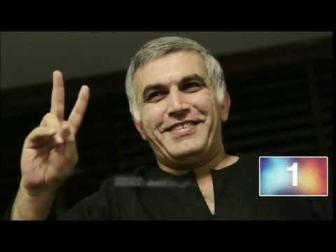 بي_بي_سي_ترندينغ | الحكم بالسجن على الناشط #نبيل_رجب ومطالبات بإطلاق سراحه #البحرين  - نشر قبل 3 ساعة