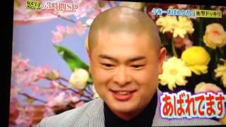 チャンネル登録subscribe⇒ あばれる君「行列のドッキリ相談所」&オープ...