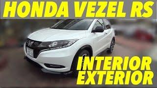 ホンダ ヴェゼルRS 内・外装 HONDA VEZEL RS INTERIOR・EXTERIOR