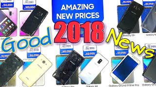 Samsung 2018 New Prices in Pakistan