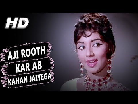 Aji Rooth Kar Ab Kahan Jaiyega | Lata Mangeshkar | Arzoo 1965 Songs | Sadhana, Rajendra Kumar