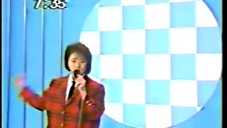 1984/12/20 ・Akiko Matsumoto - Zoku Taketori Monogatari ネットで調...