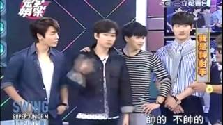 [Eng Sub] 140703 SJM 完全娱乐 Showbiz/Total Entertainment