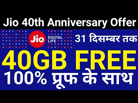Jio 40GB Cloud Storage DATA Free Offer (100% with Proof) | Jio Cloud App